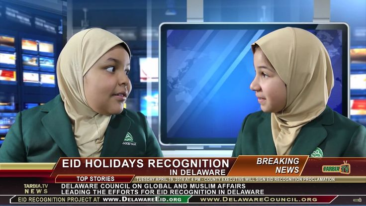 Delaware becomes sharia compliant - will recognize islamic holiday of barbaric animal sacrifice = eid. (5:40 mins) (4/14/16)