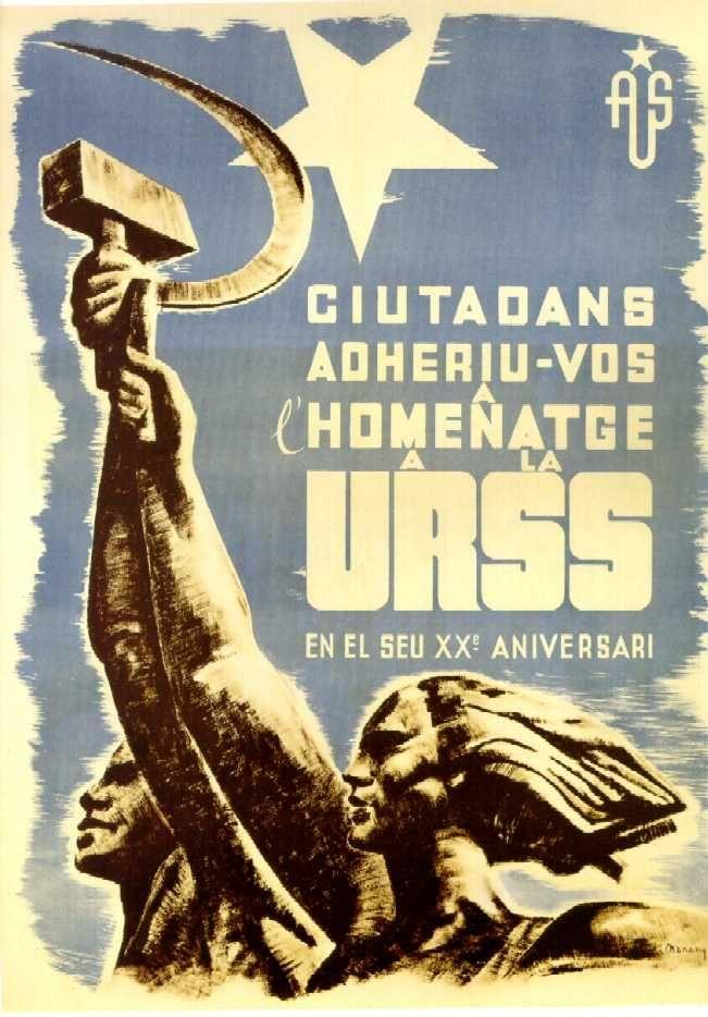 """Poster of Spanish """"Amigos de la Unión Soviética (AUS) / Friends of USSR"""", 1937 by Enric Moneny"""
