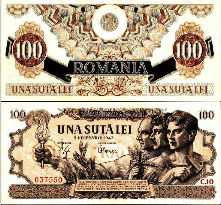 100 Romanian leu from 1947 - averse and reverse.