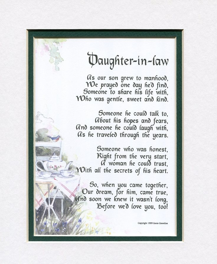 Loving Mother In Law Quotes: A Gift For A Daughter-in-law, #89, Touching