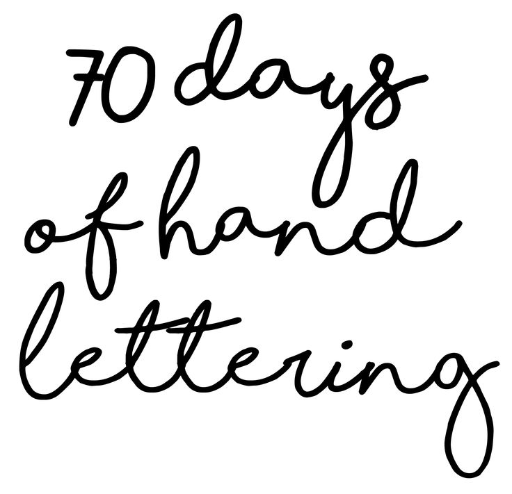 """So, to go along with the last post about ARVR I have decided to do a 70 day challenge! This challenge will be 70 days of hand lettering. Not to be confused with """"handwriting."""" Hand lettering is the art of drawing letters. Every day I will attempt to draw something new, original, and fun."""
