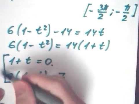 Как быстро решать тригонометрические уравнения ЕГЭ математика. Учим Математике Тригонометрические уравнения Задача С1 на ЕГЭ по математике в настоящее время содержит тригонометрические уравнения, для Например, на ЕГЭ-2014 нужно было решить систему уравнений, а в 2013 и 2012 годах требовалось произвести отбор решений в соответствии с некоторыми условиями.