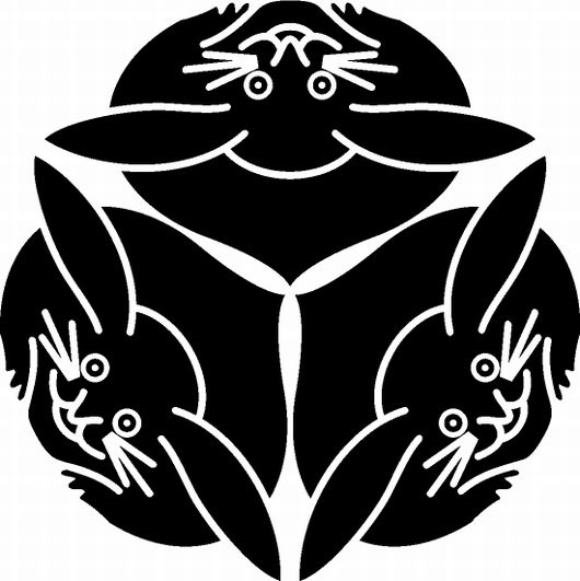 三つ兎 ウサギの家紋