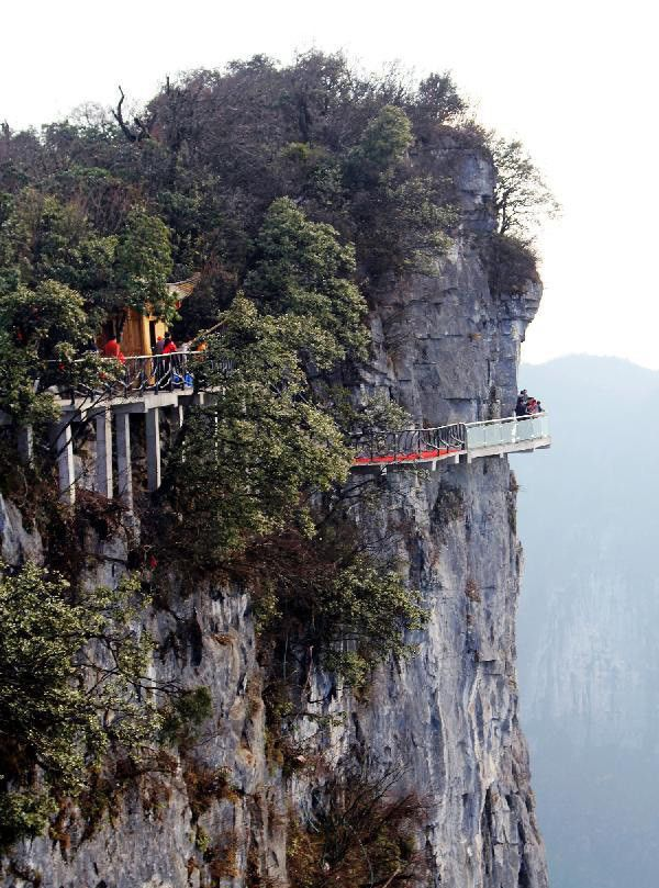 """Mount Tai is a mountain of historical and cultural significance located north of the city of Tai'an, in Shandong province, China. Mount Tai is one of the """"Five Great Mountains""""."""