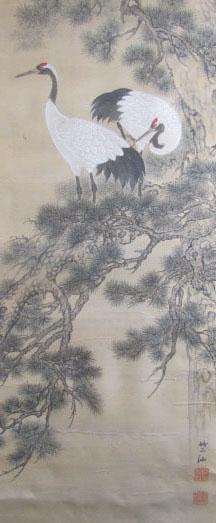 """Japanese TAISHO Period  """"KAKEJIKU"""" Hanging Scroll Featuring: Japanese ARTIST:RYUSEN CRANES AND PINE N. YEARS     ARTIST: RYUSEN Signature and Stamp Age: Circa 1910s Japanese Era: TAISHO Period"""