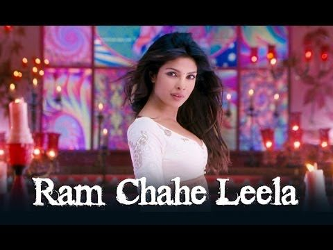 Check out Priyanka Chopra's smoking-hot moves in her item number from Ram-Leela. Titled 'Ram Chahe Leela', the sensational number has been sung by Bhoomi Trivedi. #Bollywood #Movies #Ramleela