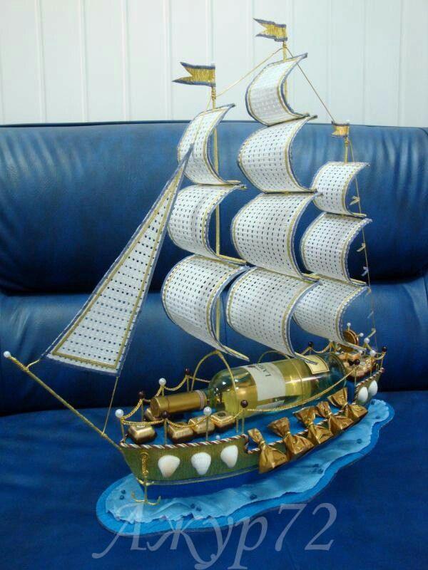 корабль из конфет своими руками пошаговое фото технологиялык университети