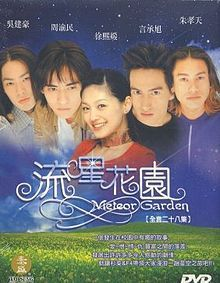 Enjoying Meteor Garden.  I love the Boy's over Flowers story.  It could be because of Vanness Wu . . .