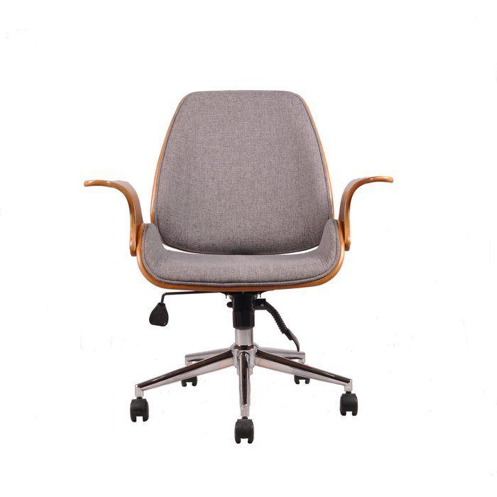 Walter Knoll Bureaustoel.Beckett Office Chair Office Chairs Online Chair Brown Accent Chair