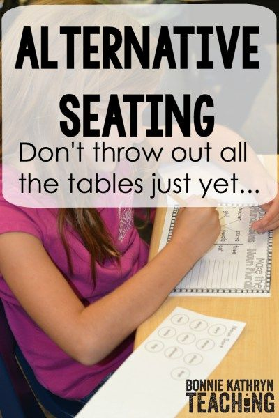 Alternative Seating: Don't throw out all your tables just yet... - Bonnie Kathryn