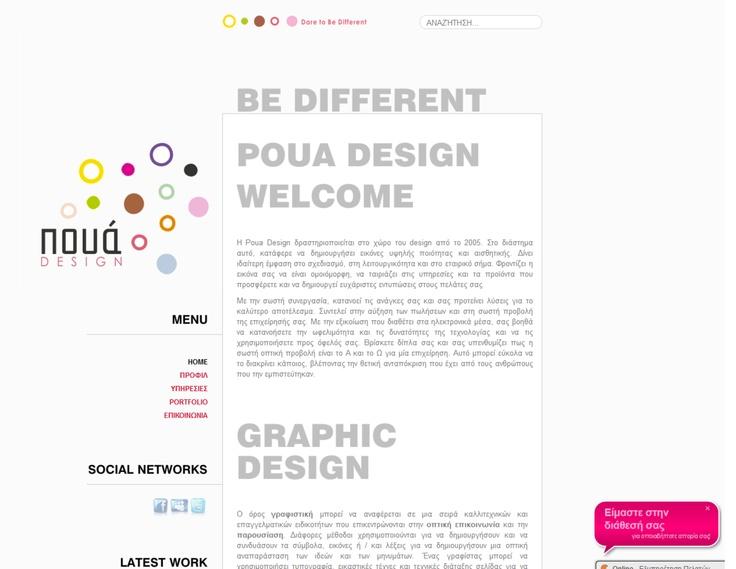 My Brand New WebSite!!!