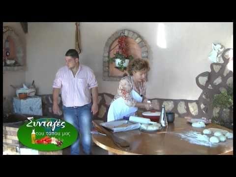 ΓΑΤΜΕΡΙ ΚΑΙ ΠΟΡΤΣ - ΣΥΝΤΑΓΕΣ ΤΟΥ ΤΟΠΟΥ ΜΑΣ - YouTube
