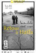 Retour à Haïfa (d'après Ghassan Kanafani) | Antonia Naim