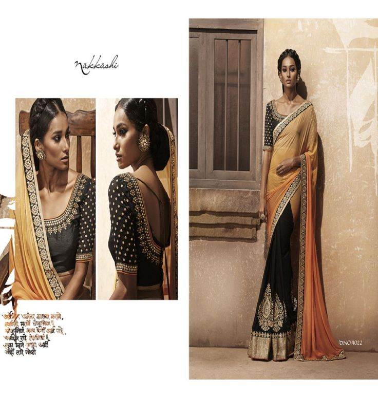 Designer Sarees :: Ethnic Yellow to Orange & Black Designer Saree with raw silk Blouse.