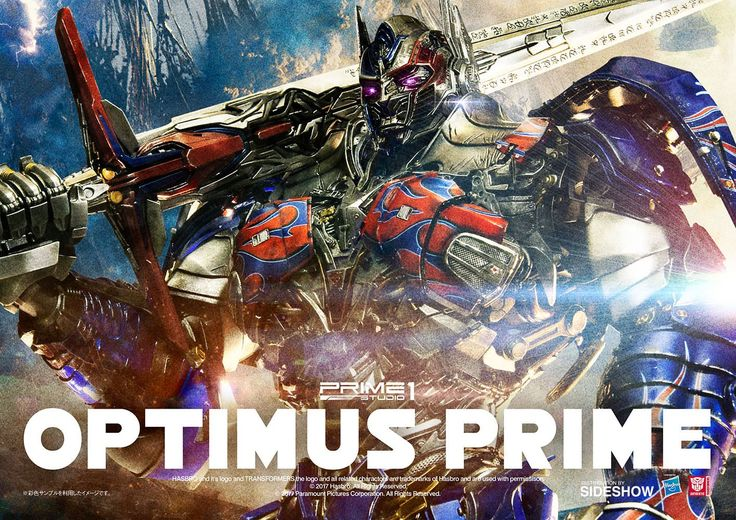 """Transformers Optimus Prime Transformers Statue """"For my world to live yours must die"""" Sideshow and Prime 1 Studio are proud to present Optimus Prime fromTransformers: The Last Knight. Optimus Prime is the leader of the Autobotsand the last Prime. In the absence of Optimus Prime, a war has commenced between the human race and the …"""