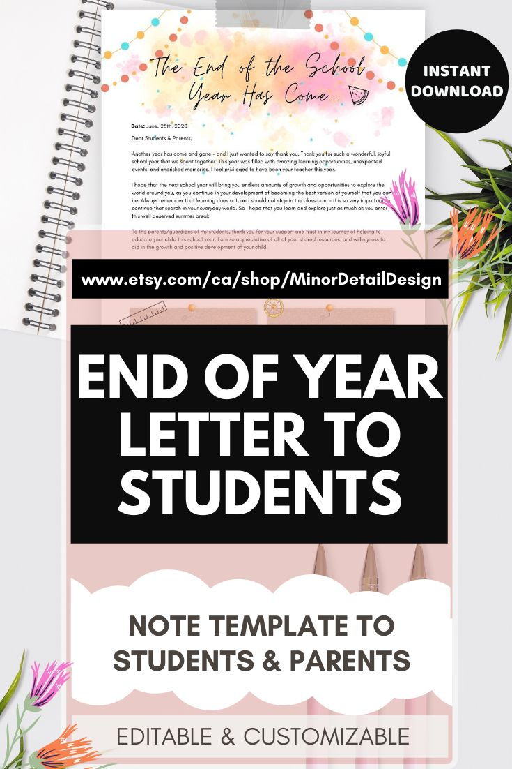 Editable end of the year note to students end of the year