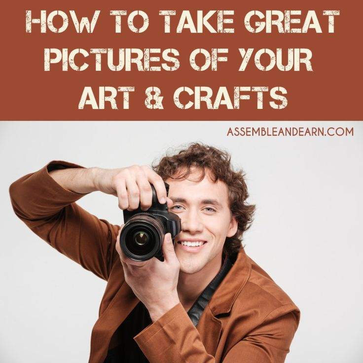 photography how to take good pictures