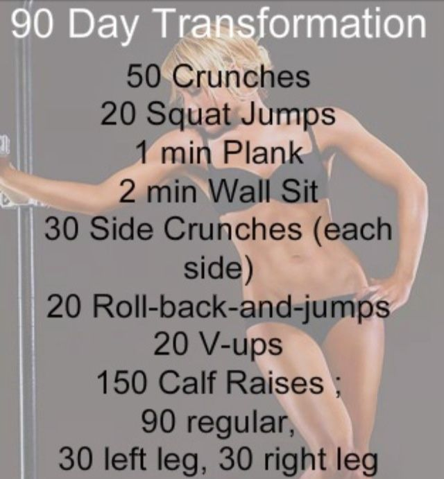 Great workout plan.