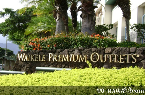Waikele Premium Outlets, Honolulu, Hawaii