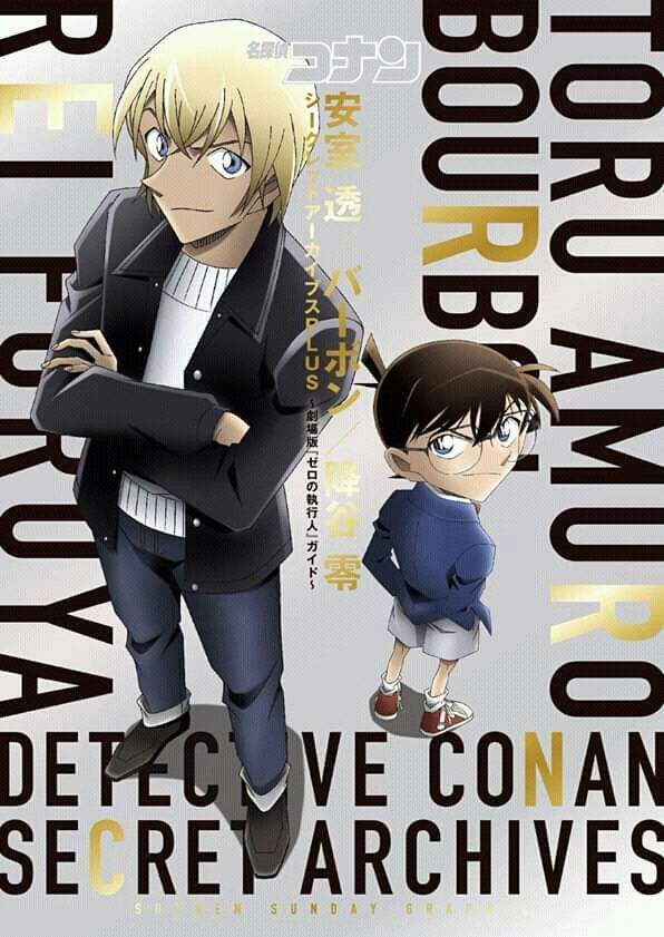 Conan Burbon بوربون Detective Conan Wallpapers Detective Conan Conan