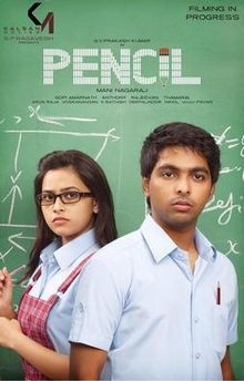 Pencil [13-May-2016] | Language: Tamil | Genres: #Romance #Thriller | Lead Actors: G. V. Prakash Kumar, Sri Divya, Shariq Hassan | Director: Mani Nagaraj | Producer(s): S. P. Ragavesh | Music: G. V. Prakash Kumar | Cinematography: Gopi Amarnath | #cinerelease #cineoceans #2016cinema