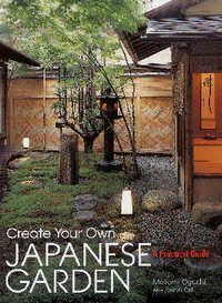 The Japanese Garden Is Unsurpassed In Its Subtle Interplay Of Nature And  Designu2026
