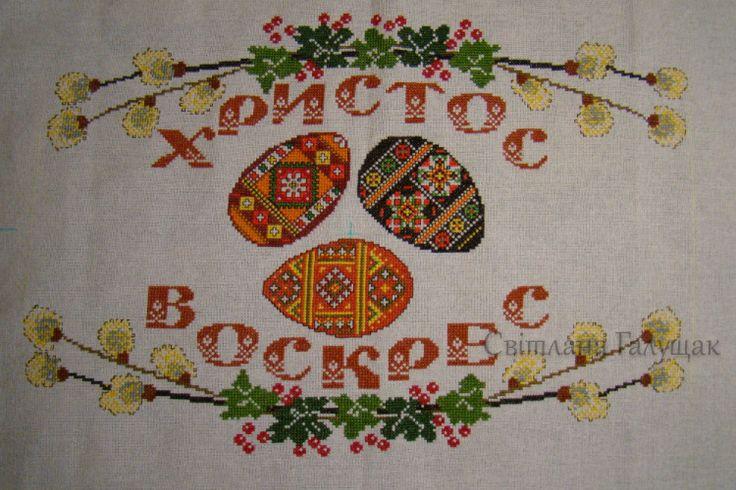 Gallery.ru / Photo # 3 - Velikodni rushnichki - svetik67