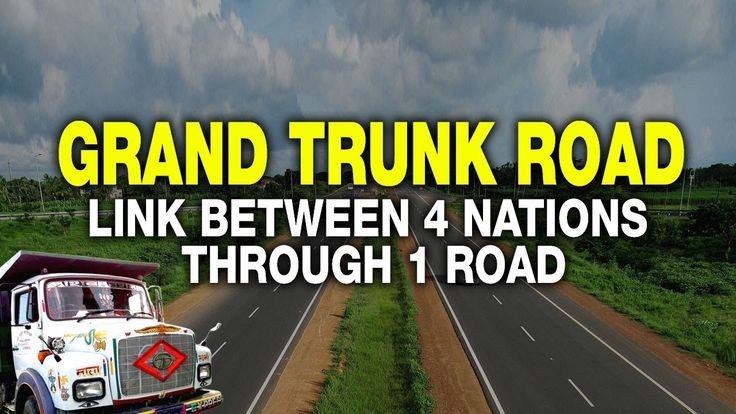"What is the story behind one of the oldest & longest road in Asia ""Grand Trunk Road""   #IndiaMatters #GrandTrunkRoad #Highway #WagahBorderPost #SherShahSuri #GTRoad #Road #India #CentralAsia #Chittagong #Bangladesh #Kabul #Gandhara #Afghanistan #MauryanEmpire #AncientIndia"