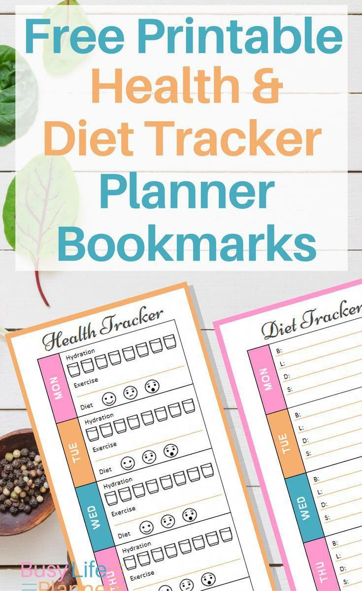 Free printable bookmarks for your planner – health tracker and diet tracker to h…