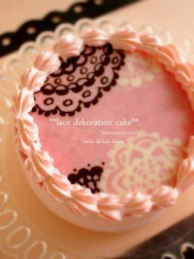 「レース模様のチョコプレート」あきあきママ | お菓子・パンのレシピや作り方【corecle*コレクル】