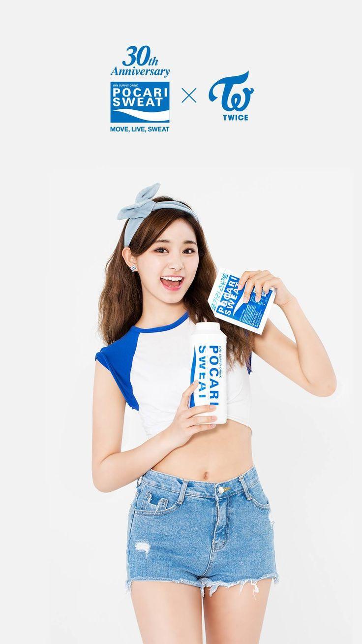 TWICE Chou Tzuyu for Pocari Sweat