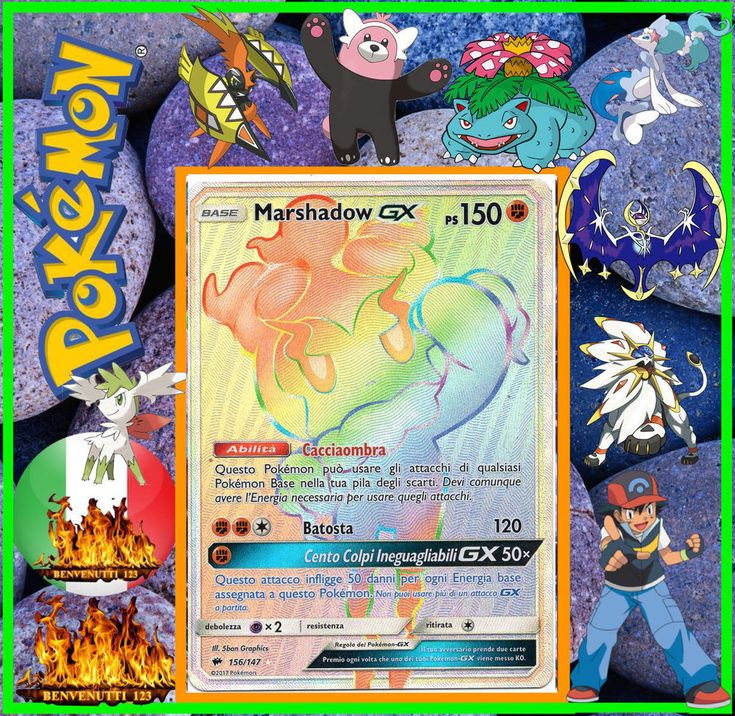 Pokemon, marshadow gx, 156/147 in italiano