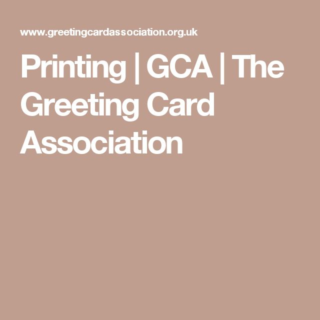 Printing | GCA | The Greeting Card Association