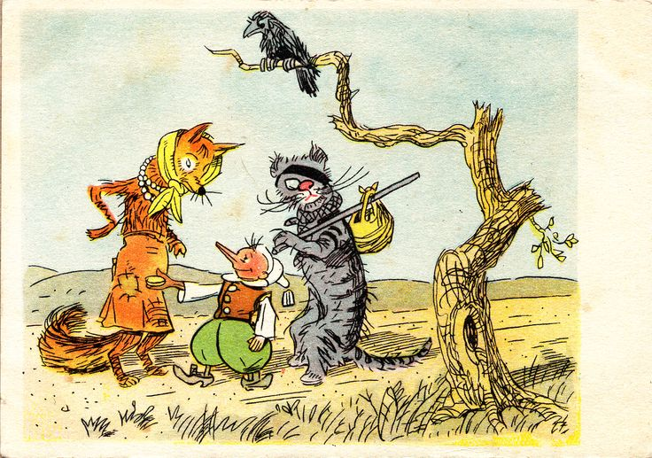 """Alice Fox and the Cat Basilio. (Artist L. Vladimirsky)   Pinocchio """"saw two beggars, sadly wandering the dusty road: fox Alice, waddling on three legs, and a blind cat Basilio:  - Good evening, good Pinocchio. Where's the hurry?  - Home to the Pope Carlo ... Pinocchio opened his hand and showed five gold. """"   A.Tolstoy «The Golden Key»"""