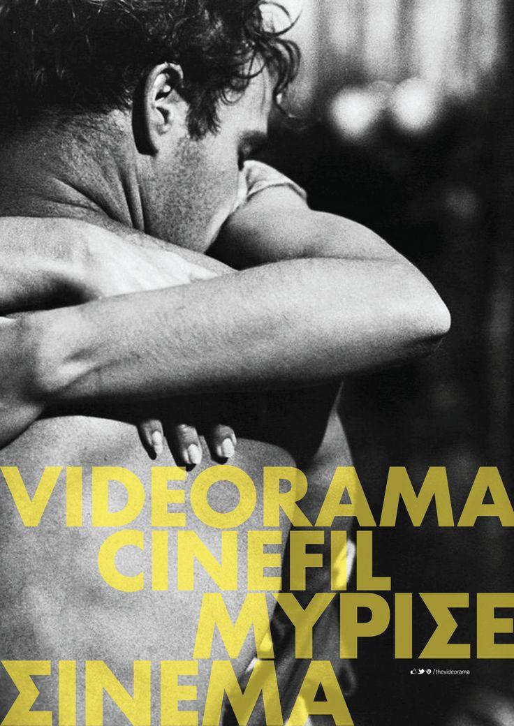 videorama cinefil: μύρισε σινεμά