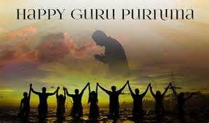 kamala en haar ervaringen met een yogi: Guru Purnima 2016.    PADUKA