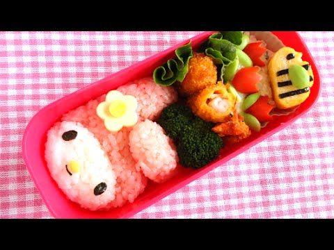 My Melody Bento Lunch Box (Kyaraben) マイメロディ キャラ弁 レシピ 作り方