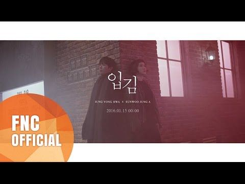 정용화 (Jung Yong Hwa) X 선우정아 (SunWoo Jung A) – 입김 (Hello) MV Teaser - YouTube