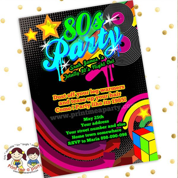 80s birthday party invitations, 80s party invites, 80s birthday party, 80s party, 80s theme party, 80s theme party invitations by printmeaparty on Etsy https://www.etsy.com/listing/253944496/80s-birthday-party-invitations-80s-party