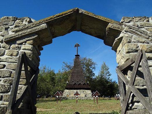 Cmentarz z I Wojny Światowej - Ożenna