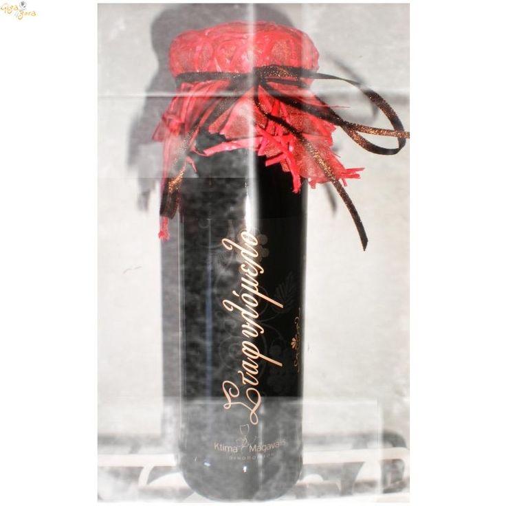 """Σταφυλόμελο 200 ml ''ktima magavalis"""" / Ένα κουταλάκι του γλυκού 5 ml αρκεί για να μας φορτίσει με ενέργεια. To Ktima Magavalis υλοποίησε ένα απόλυτα φυσικό προϊόν, πολύτιμο για τον άνθρωπο από την Ελληνική γαία που όλοι αγαπάμε. www.gigagora.gr/node/1739"""