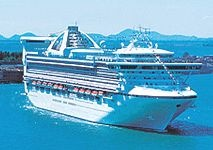 A repositioning cruise from Los Angeles to Santiago Chile on Dec 4, 2013.