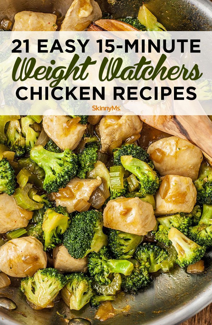 21 Easy 15-Minute Weight Watchers Chicken Recipes