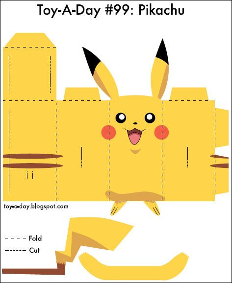 Paper Toy Crafts Printables                                                                                                                                                                                 Plus