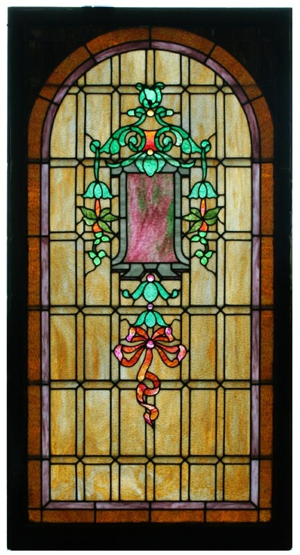 Antique stained glass.  Beautiful pattern, great color choices.