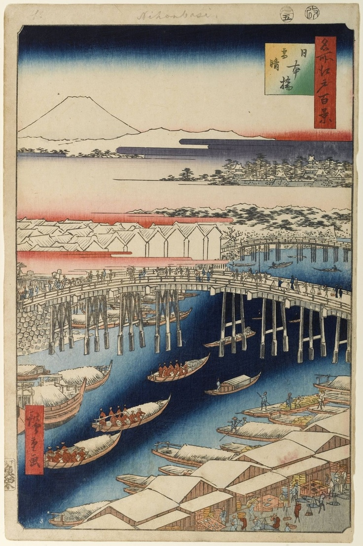 Utagawa Hiroshige (Japanese, 1797–1858). Nihonbashi, Clearing After Snow (5th Month, 1856). From the series One Hundred Famous Views of Edo, circa 1856–58. Woodblock print. Brooklyn Museum. Gift of Anna Ferris, 30.1478.1