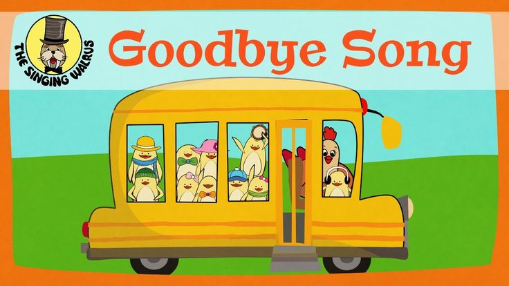 """The Singing Walrus presents: """"Goodbye Song"""", a fun interactive song for preschoolers and kindergarteners. This song gives kids a fun way to tidy up and get ready to go home!"""