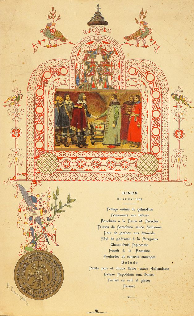 Viktor Mikhailovich Vasnetsov (1848-1926) - A Russian dinner menu c1883. This is written in French, the language favored by the Russian nobility.
