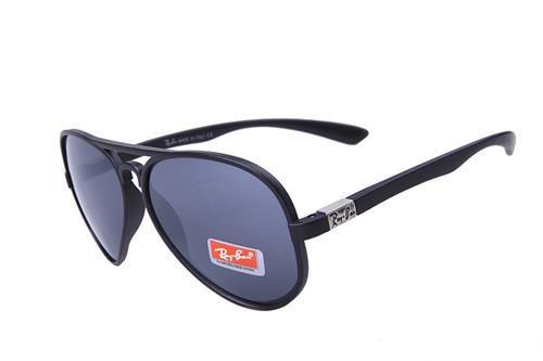 RayBan Sunglasses. Reliable online store for Sunglasses,2015 New collection, top quality with most favorable price. #Rayban #collection #price