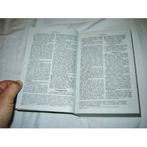 Ilokano Bible / Ti Baro A Naimbag A Damag Biblia / New Revised Ilokano Popular Version Bible RIPV 050 / Philippines   $44.99